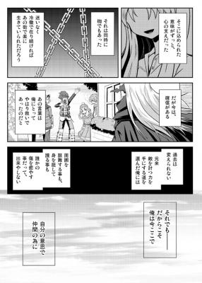 15ページ目