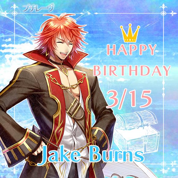 ジェイク誕生日画像