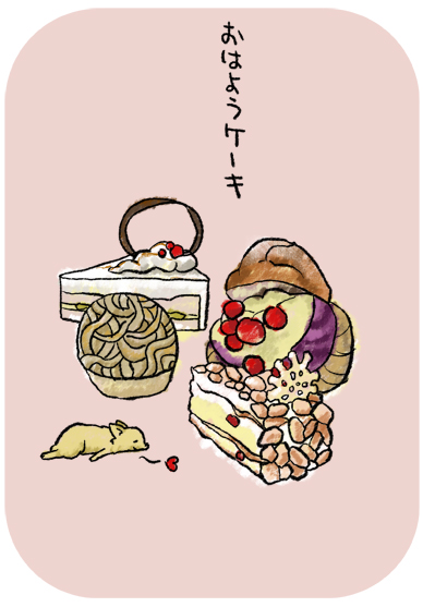 チワワ Chihuahua 犬 吠える ガウリン 福 吠 漫画 イラスト 絵 犬の漫画 犬漫画 manga Cartoon ケーキ スイーツ