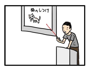 愛玩動物飼養管理士 スクーリング 2009 2級 東京