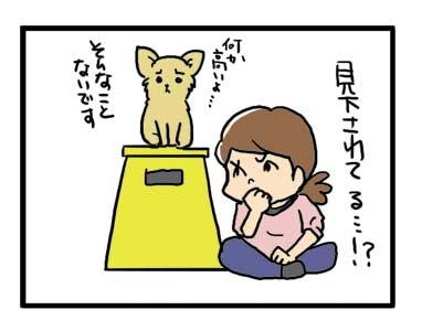 飼育マニュアルに吠えろ ムツゴロウ  福 吠 漫画 イラスト 絵 犬の漫画 犬漫画