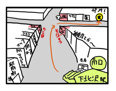 ギャラリー ガオ 地図 マップ