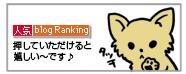 rank5.jpg
