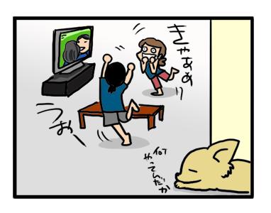 サッカー wc 女子 イラスト 漫画 優勝