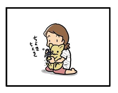 福 毛 カット 肉球 尻 イラスト 絵