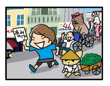 ベトナム土産 プレゼント イラスト 漫画
