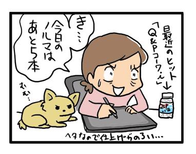 ガウリン 書籍 本 漫画 マンガ 犬