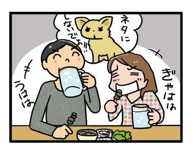 立ち呑み 立 飲 酒 マンガ 漫画 イラスト 絵 まんが