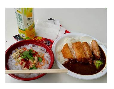 鈴鹿 サーキット ご飯 アジアン ランチ 麺 フォー カレー