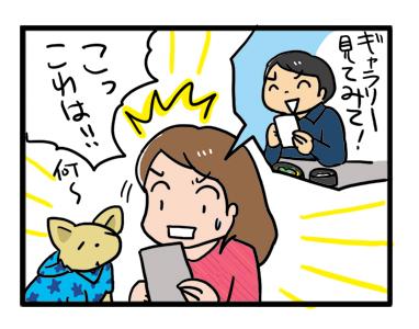 福 服 謎 写真 まんが 漫画 ランチ ライン
