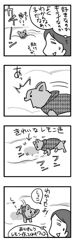 雪 関東 大雪 犬 シッコ 散歩 まんが 漫画 マンガ