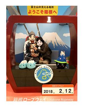 箱根 犬 連れ 旅館 ホテル 温泉 ペット 宿泊