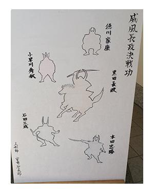 博多 櫛田神社 福岡 はかた 中州 屋台 ラーメン 長浜 犬 イカ
