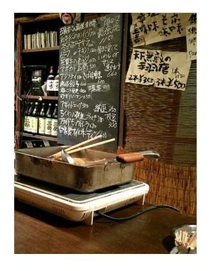博多 福岡 はかた 中州 屋台 ラーメン もつ鍋 モツ なべ 矢沢