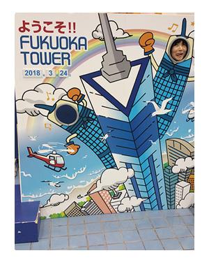 博多 福岡 はかた 中州 屋台 ラーメン 長浜 福岡 タワー