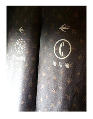 つばめ 水戸岡 デザイン 電話 新幹線 九州