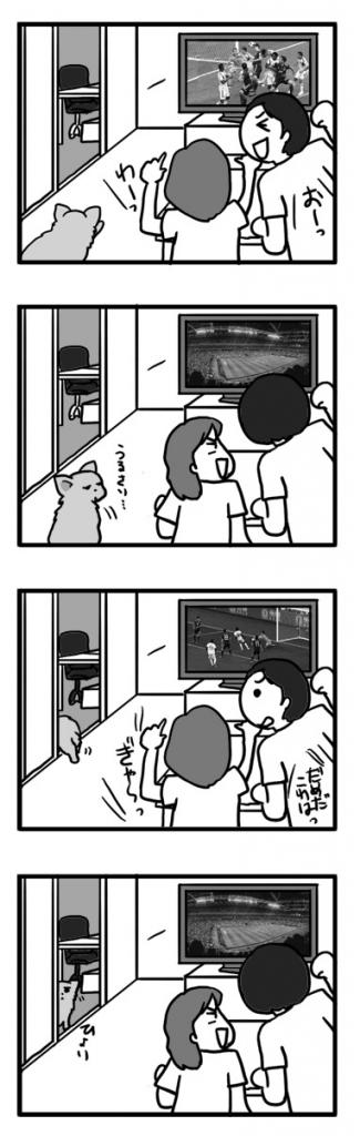 ワールドカップ 18 犬 チワワ うるさい 嫌い ワンコ まんが 漫画 マンガ