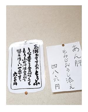 うなぎ ウナギ 鰻 たかせ 高瀬 日野 行列 予約 丼 まんが 漫画