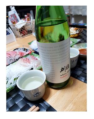 日本酒 かりほ 刈穂 純米大吟醸 まんが 漫画