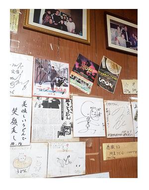 チワワ 老犬 福 吠 四国 徳島 香川 車 連休 うどん 上杉食品 ペット 泊 爺 犬 まんが 漫画 マンガ