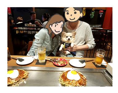 チワワ 老犬 福 吠 広島 お好み 焼き わごころ 和心 わんこ ペット 泊 爺 犬 まんが 漫画 マンガ