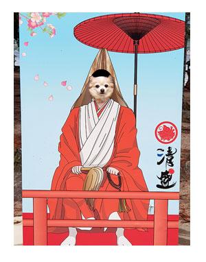 チワワ 老犬 福 吠 広島 宮島 厳島 書き割り 顔 ハメ はめ 写真 爺 犬 まんが 漫画 マンガ