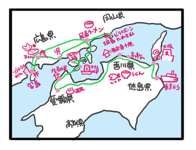 四国 連休 旅 マップ 犬 連れ 宿