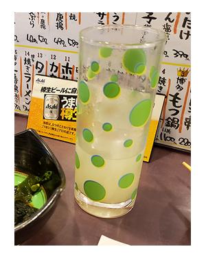 博多 福岡 食 旅 じんろく 甚六 白 梅酒 ゴマサバ ごまさば 鯖 まんが 漫画 マンガ