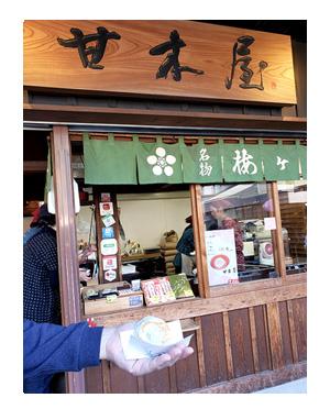 博多 福岡 食 旅 太宰府 だざいふ ドラクエ 酒 スタバ まんが 漫画 マンガ