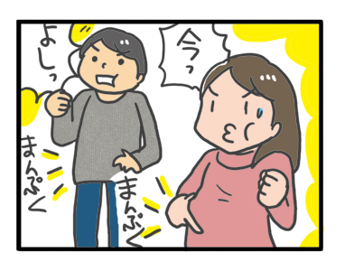 博多 福岡 食 旅 モツ もつ 鍋 大山 おおやま 駅 デイトス 三代目 ライブ ドラクエ 土産 まんが 漫画 マンガ