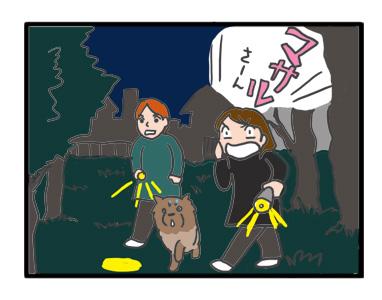 徘徊 認知症 行方 不明 捜索 家族 発見 夜 深夜 にんちしょう ボケ わんこ おじい 老犬 福 吠 シニア ペット 心臓 犬 イラスト 絵 まんが 漫画 マンガ