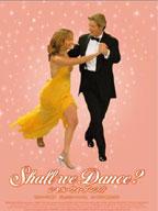 Amazon:Shall we Dance?をDVDで観よう