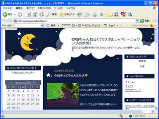 CRSちゃんねる(クリスタルレッドビーシュリンプの世界)