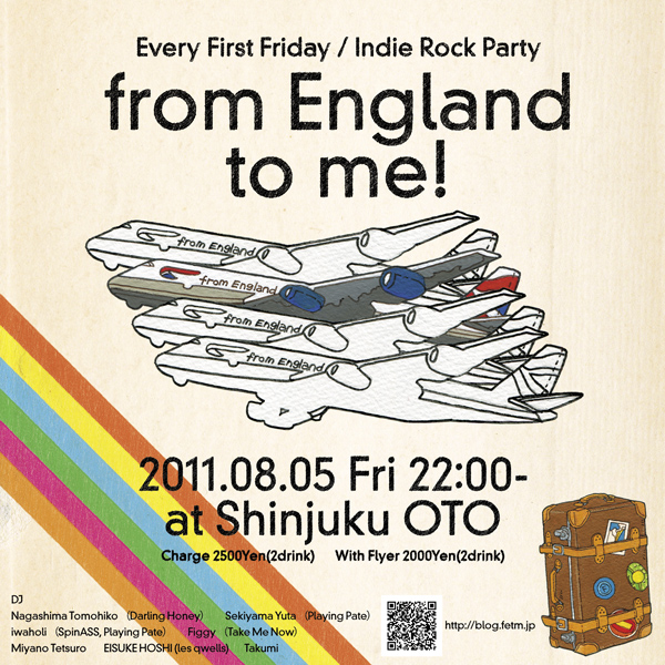 【8/5 Fri -  from England to me!】