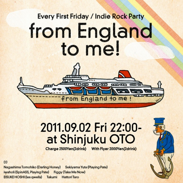 【9/2 Fri -  from England to me!】