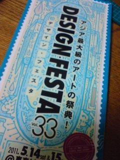 110518_2009~01.jpg