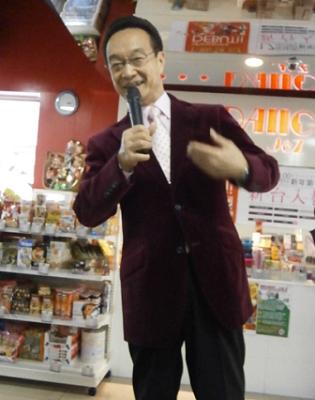 神谷さん201401