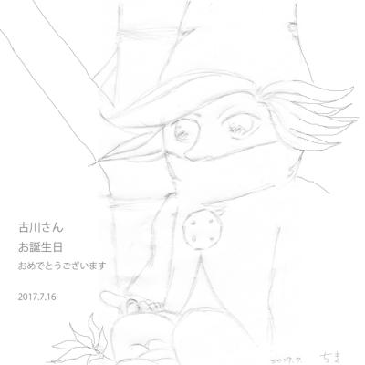 201707R絵