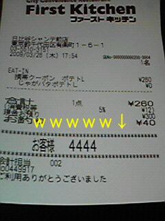 200903261807000.jpg
