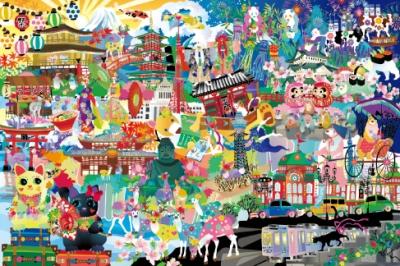 ホラグチカヨ 日本イラスト ジグソーパズル