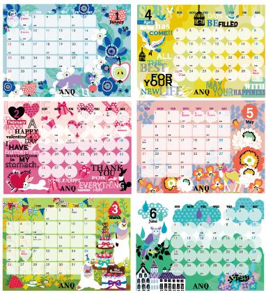 ホラグチカヨ カレンダー イラスト