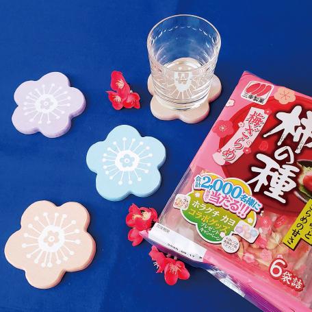ホラグチカヨ 三幸製菓 プレゼント キャンペーン