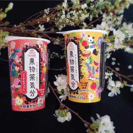 ホラグチカヨ kayohoraguchi イラスト 果物茶気分 パッケージデザイン 日本ルナ
