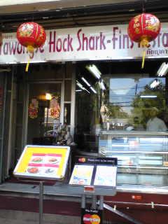 Shark-fin