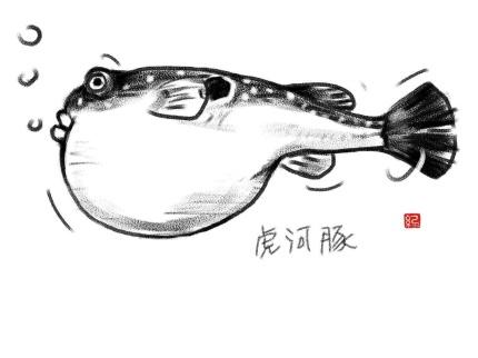 河豚の絵.jpg