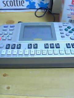 20060210_131549.jpg