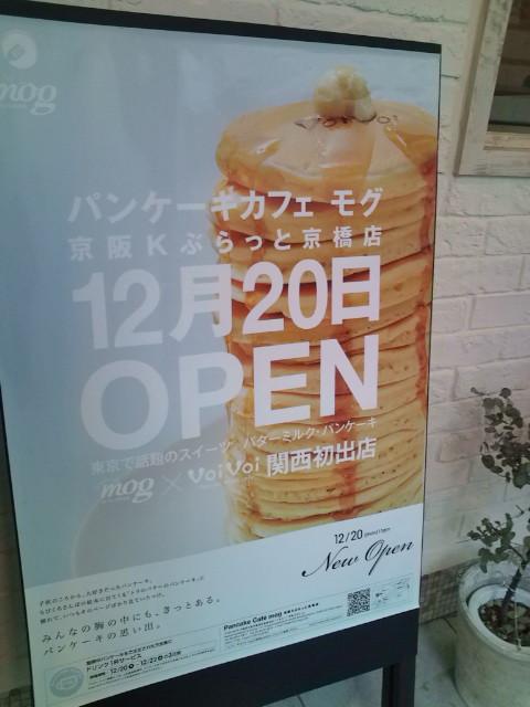 20110127150248.jpg