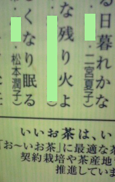 俳句大賞のキセキ