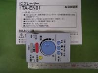 TA-EN01