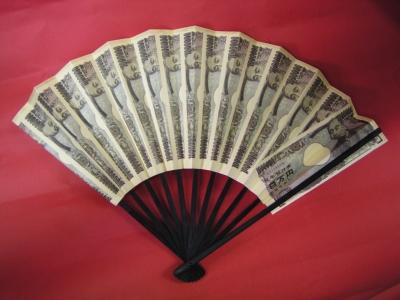 100万円札扇子 001.jpg